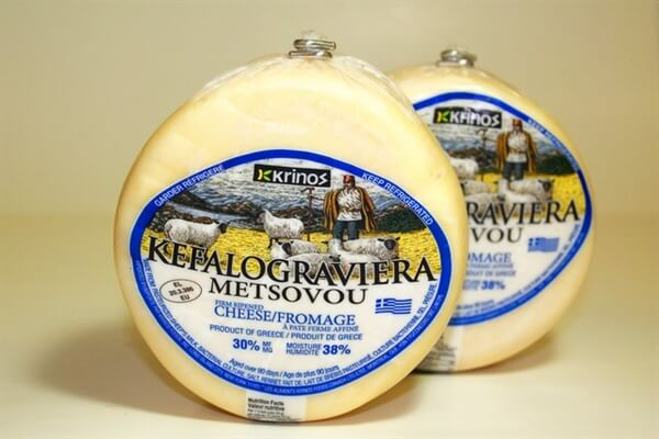 Greek Kefalograviera Cheese